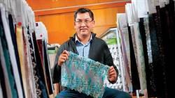 《商業周刊》台南毛毯廠大變身 維多利亞的秘密刺繡來自它