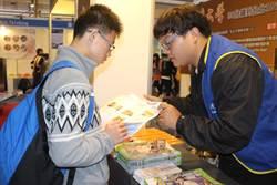 華梵大學祭出6大特色 向學子招手