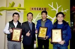 咖啡產業號召返鄉 3青年烘豆賽獲殊榮