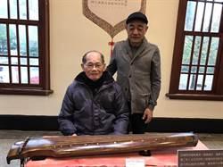 台灣首把古琴萬壑松 竹市文化局展出