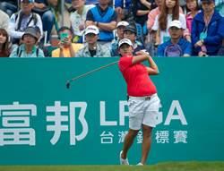 LPGA》本田泰國賽次輪暴雨停賽 曾雅妮打5洞標準桿