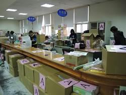 辦公大樓成危樓 北斗鎮公所搬進臨時處所辦公