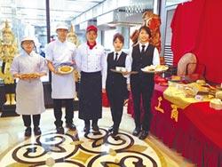 永平工商開發漢餅 辦特色班