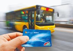 公車地鐵一卡通 暢行京津冀7城