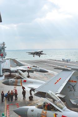 遼寧艦進實戰狀態 部署29架殲-15