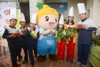 帕莎蒂娜進國小校園 主廚教孩童認識食材原味
