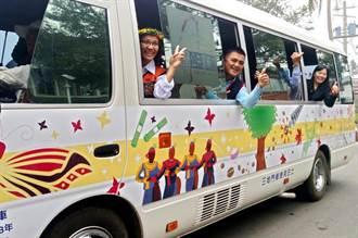 三地門社區巴士啟用 旅遊景點更方便