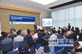 國際資訊科技博覽  4月13日 展出