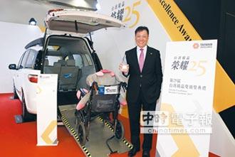 LUXGEN V7 TURBO ECO HYPER 榮獲台灣精品銀質獎