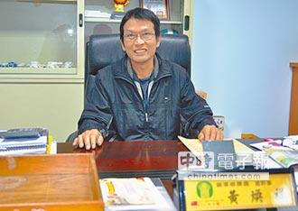 農會選舉搶先看-總幹事黃煥祥 連任贏面大