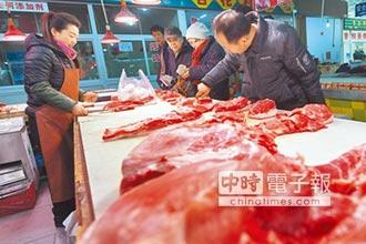 陸專家談通膨 中國看豬、海外看油