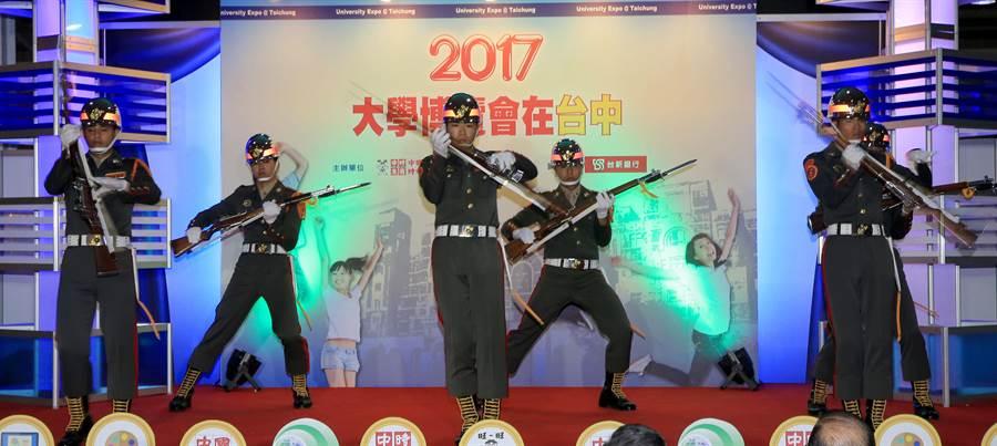 「2017大學博覽會大學博覽會」今上午在台中市「中時國際會展中心」盛大開幕,由國軍儀隊表演揭開序幕。(黃國峰攝)