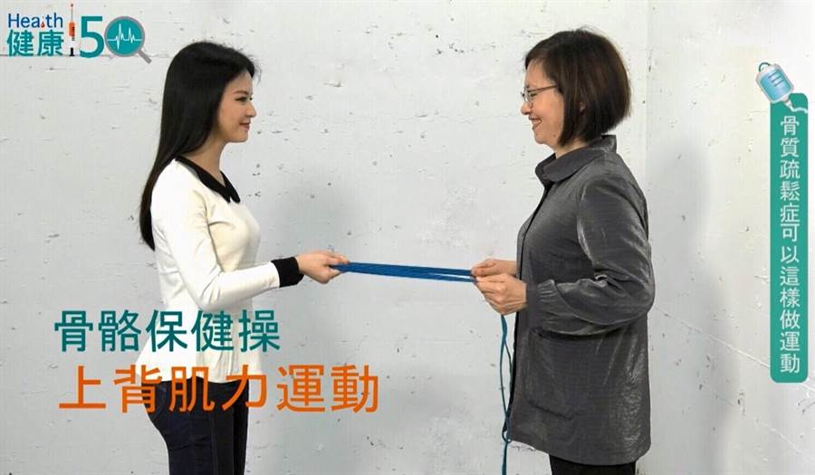 物理治療師陳昭瑩(右)與健康50節目主持人尉遲佩玉(左)示範骨骼保健操。(馬樹立攝)