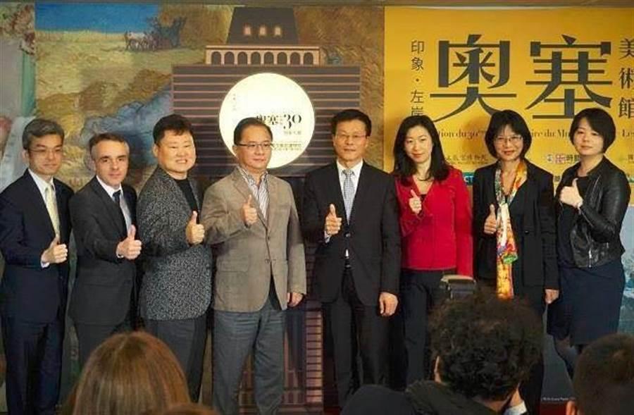 台北故宮博物院昨召開記者會,宣布《印象・左岸—奧塞美術館30週年大展》的好消息。(圖/簡秀枝提供)
