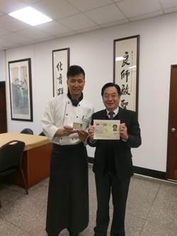 全國第一張!東南科大教師取得「西餐烹調乙級」證照