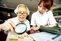 台壽新推目標到期債基金