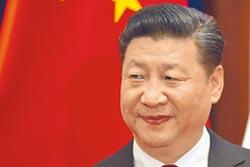美《外交政策》:遇見習近平 川普成了紙老虎
