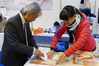 纖維工藝館進駐2017台中大學博覽會