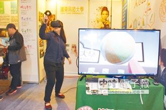弘光護理人氣高 嶺東科大玩VR