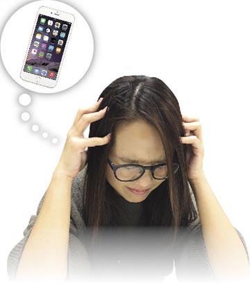 給你一對英語的翅膀-把手機忘在家裡 不是用forget