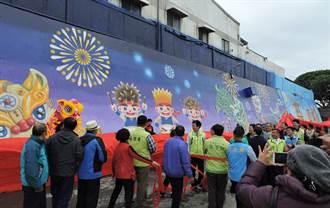 花壇田野風情畫 千人揭幕全國最大彩繪牆