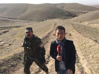 《消失的國界》戰地記者伊拉克歷險記