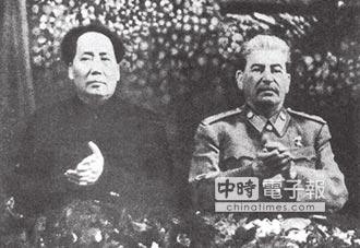 兩岸史話-毛澤東預備對蘇聯開戰