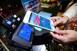 《新金融觀察》Apple Pay在中國 久刷不見的存在感