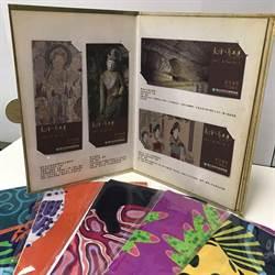 科博館敦煌展4月開展 紀念套票搶先預購