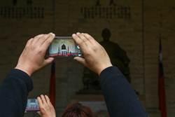 中正紀念堂228閉館 網友轟:乾脆全國禁足在家面壁