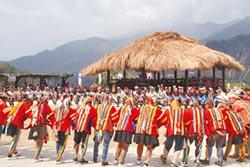 拉阿魯哇族聖貝祭 祭拜祖靈