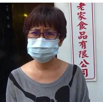 筌聖坦承非法雇工 否認軟禁