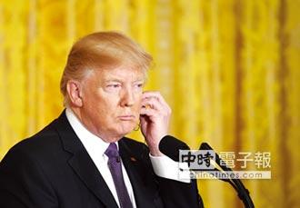 超過80家中國企業註冊 川普傻眼! 中文譯名被搶註