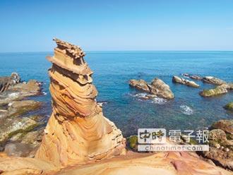 北海岸賞奇岩吃海鮮 大滿足
