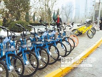 橙黃藍共享單車 總數超過30萬輛