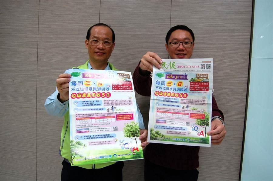 嘉义市环保局长张志诚(左)及清洁队长谢英锋吁请民眾配合垃圾清运改为5天。(廖素慧摄)