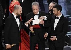 奧斯卡最佳影片爆烏龍 川普說原因是太政治