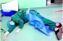 血汗醫護 外科醫生累癱直接倒地睡著