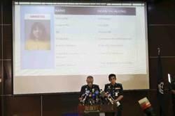 金正男案 馬來西亞將以謀殺罪起訴兩女嫌