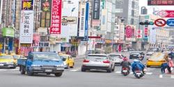全世界最塞?台南市怒討數據