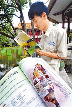 教育去中國化 學生缺乏歷史觀