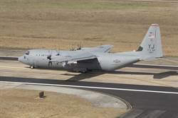 美軍超級大力神運輸機