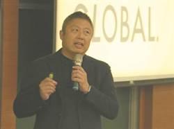 包益民:離大陸越遠 台灣才能看見全世界