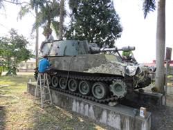 兵整中心協助 埔榮醫院戰車重現威武面貌
