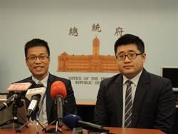 總統府新增第3位發言人 林鶴明上任