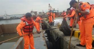 竹圍漁港現30米長黑色油汙 海巡人員清除