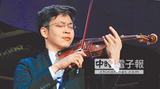 黃俊文獲林肯中心新銳藝術家獎