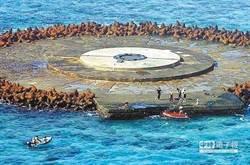 漁業署:漁民可前往沖之鳥作業但有風險