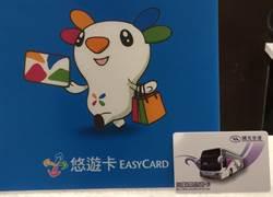 無紙化 國光客運推出回數票悠遊卡