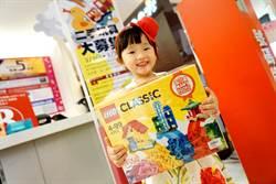 捐二手童書及玩具 嘉義遠百送購物點數